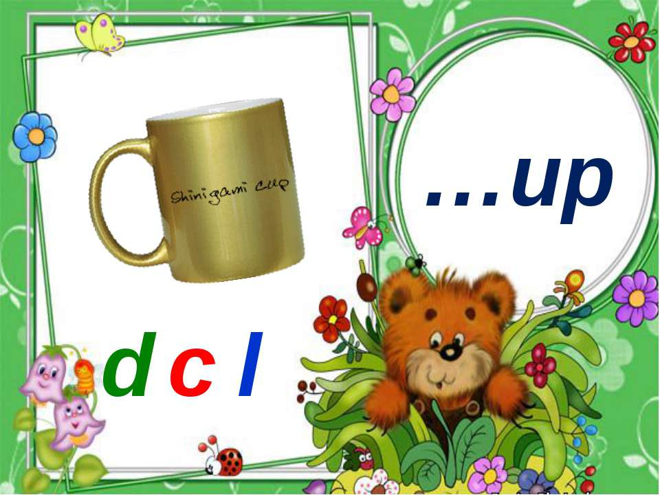 …up d c l