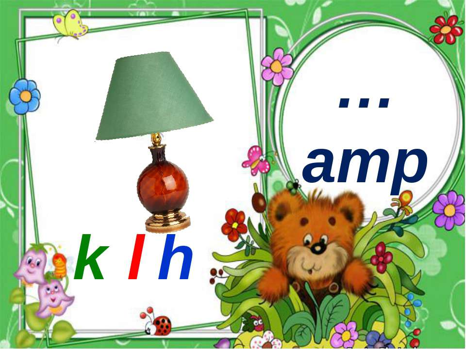 …amp k l h