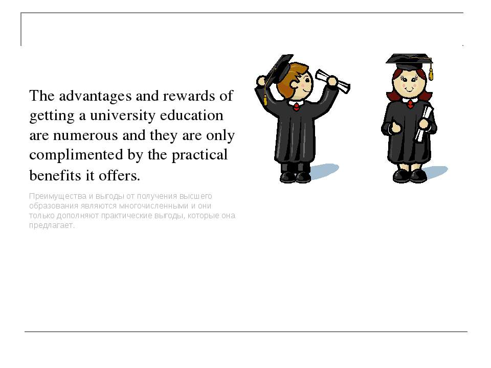 The advantages and rewards of getting a university education are numerous and...