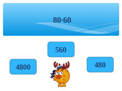 80·60 4800 560 480
