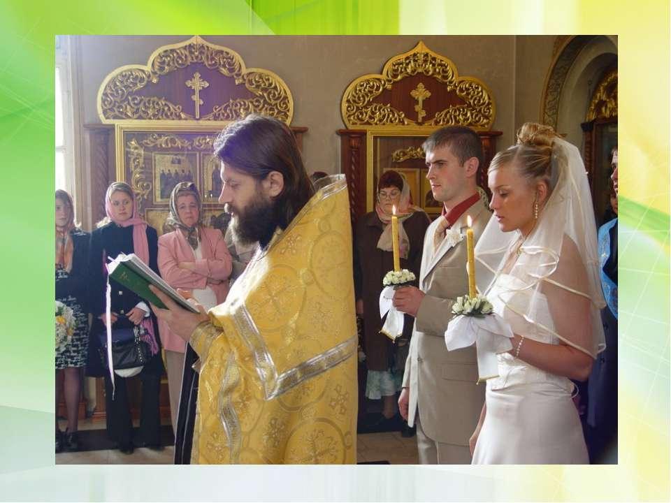 Обряд венчания в православной церкви текст