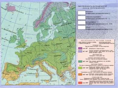 Карта земельных угодий