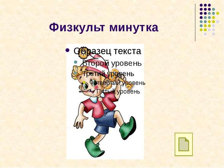 Задание: Найдите значение выражения: (-4,2+2,48)·(-1,5)+(-17,29 - 2,71):(-2,5...