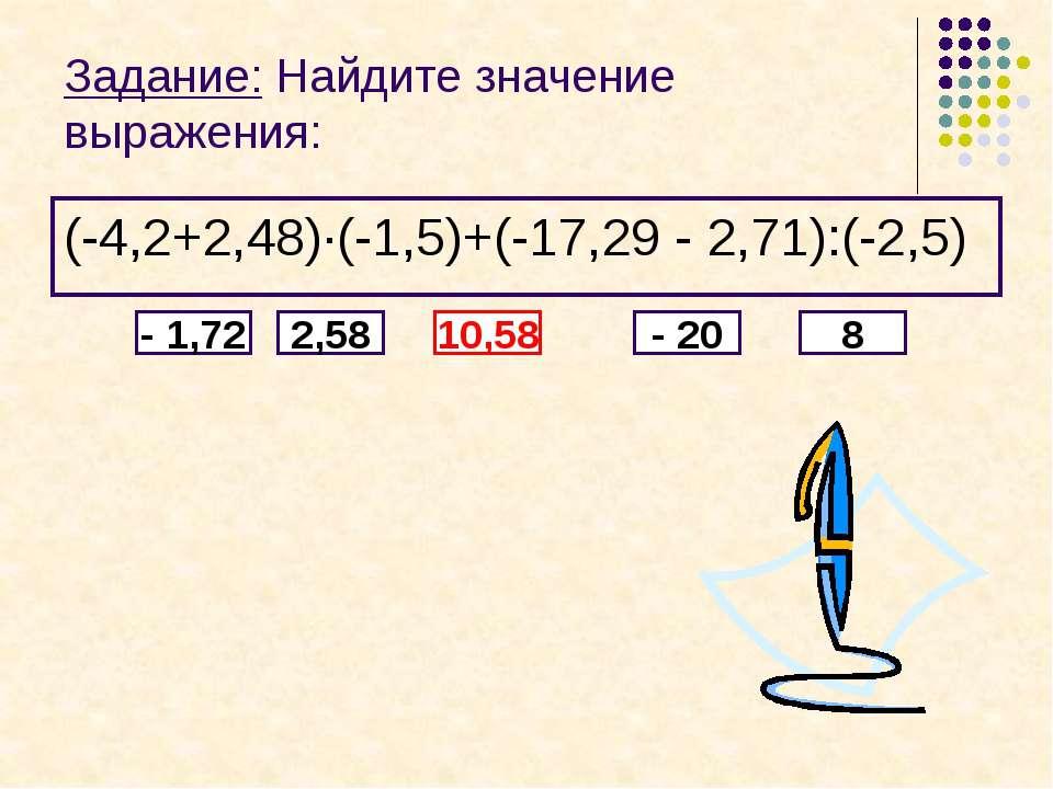 Дома: Стр. 254 Контрольная работа № 3 Задание: №1 Задание: №3 (а)