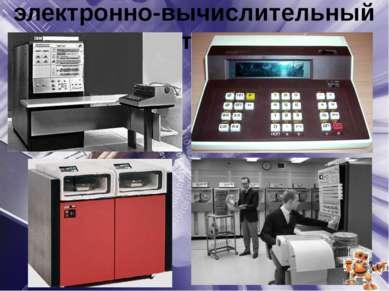 Слайд 18. http://sovrnau.ru/images/sovrnau.ru/photo/full/44.jpg - Паскаль htt...