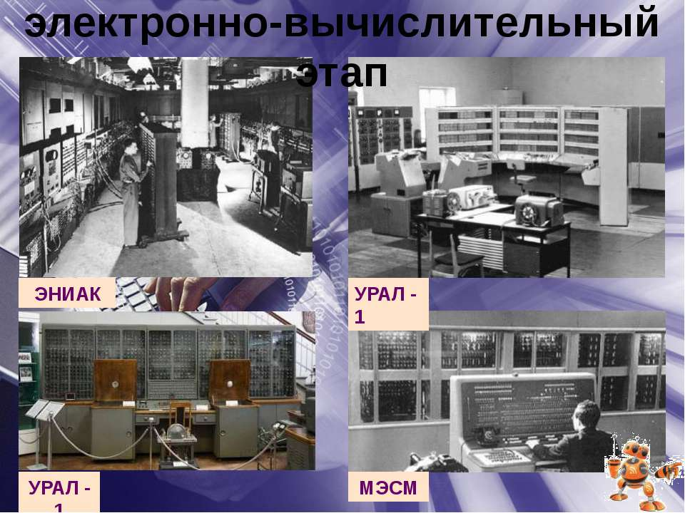 Информационные источники: Слайд 1. http://www.mirgeografii.ru/wp-content/uplo...