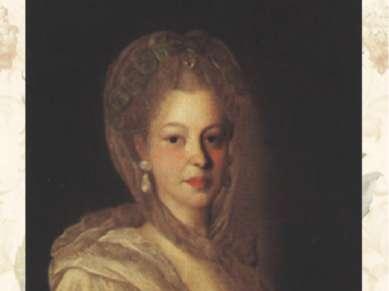Портрет неизвестной в белом платье. Вторая половина 1770-х гг. ГРМ