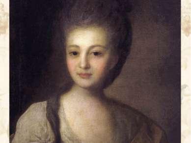 Портрет А.П. Струйской 1772.