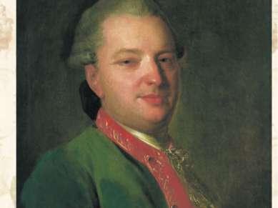 Портрет В.И. Майкова. 1775