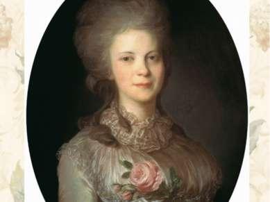 Портрет В.Н. Суровцевой. Вторая половина 1780-х гг. ГРМ