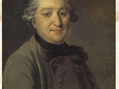 Портрет графа И.Г. Орлова Между 1762 и 1765 гг. ГТГ