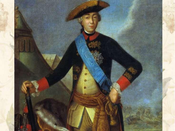 Портрет императора Петра III 1762. ГРМ
