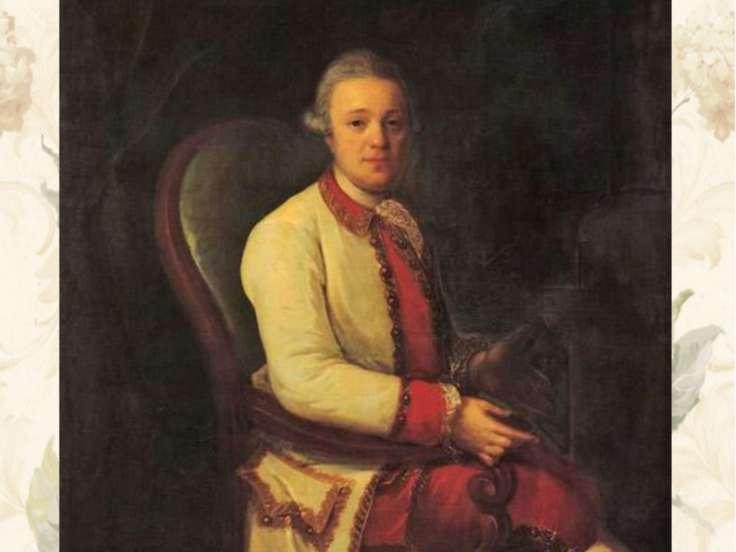 Портрет И.Н. Тютчева. Не позже 1768. ГТГ