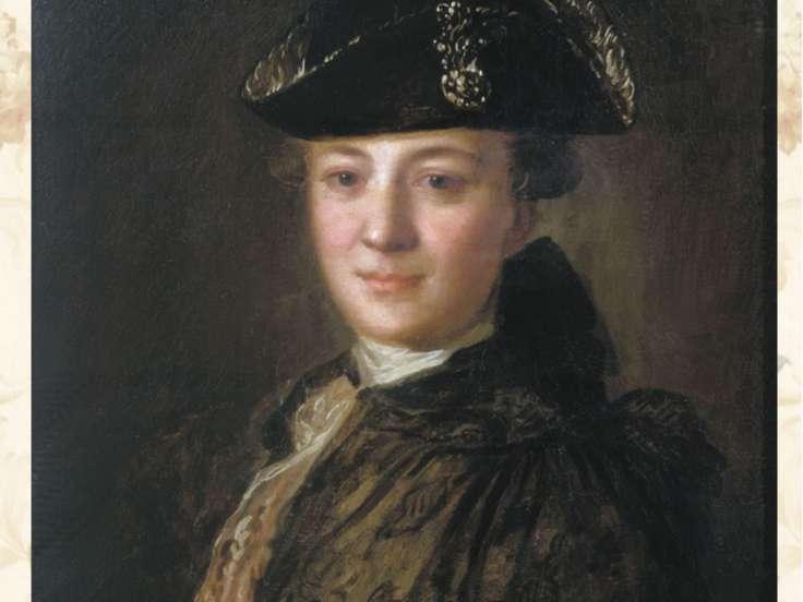 Портрет неизвестного в треуголке. Начало 1770-х гг.