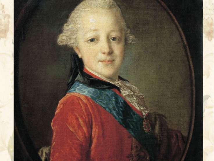 Портрет великого князя Павла Петровича в детстве 1761. ГРМ