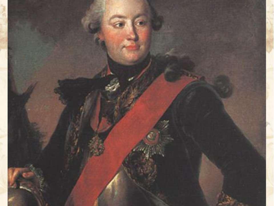Портрет графа Г.Г. Орлова в латах 1762—1763. ГТГ