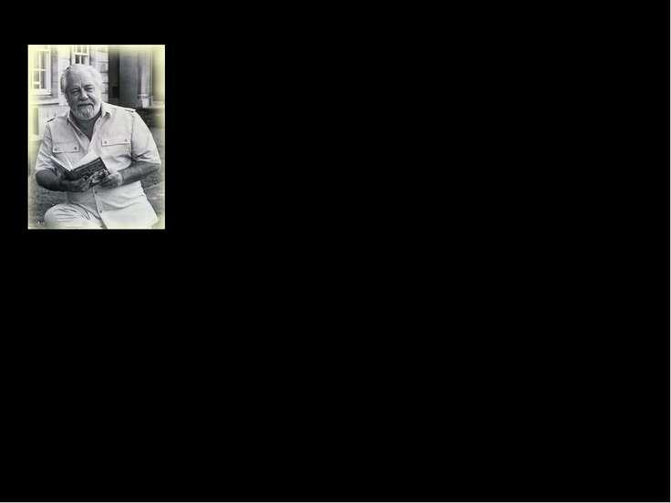 Джеральд Даррелл (1925 - 1995) - родился и до трех лет жил в Джамшедпуре (Инд...