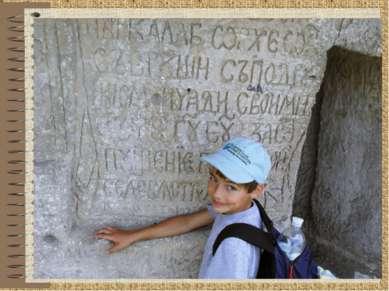 Исследование памятников города Кишинева помогло нам сделать вывод: Мы должны ...