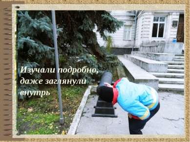 Исследование исторических памятников города Кишинева привело нас в «Музей Ист...
