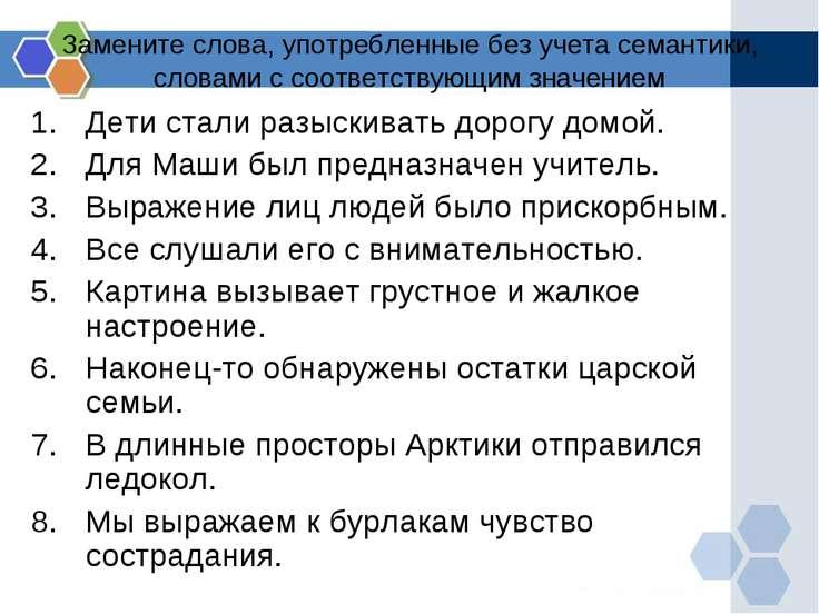 Петербургские трущобы читать книгу