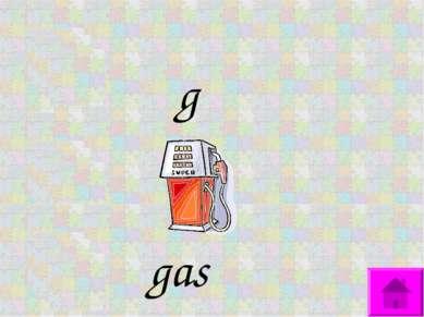 g gas