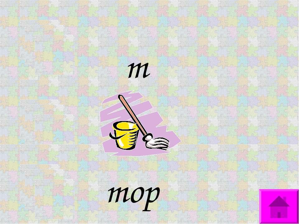 m mop