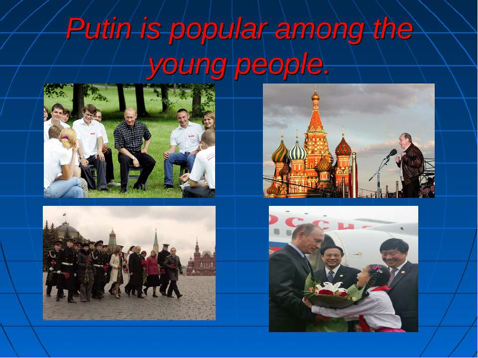 Putin is popular among the young people.