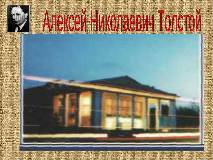 (1883-1945) родился в г. Николаевске (Пугачеве), где его отчим Алексей Апполо...