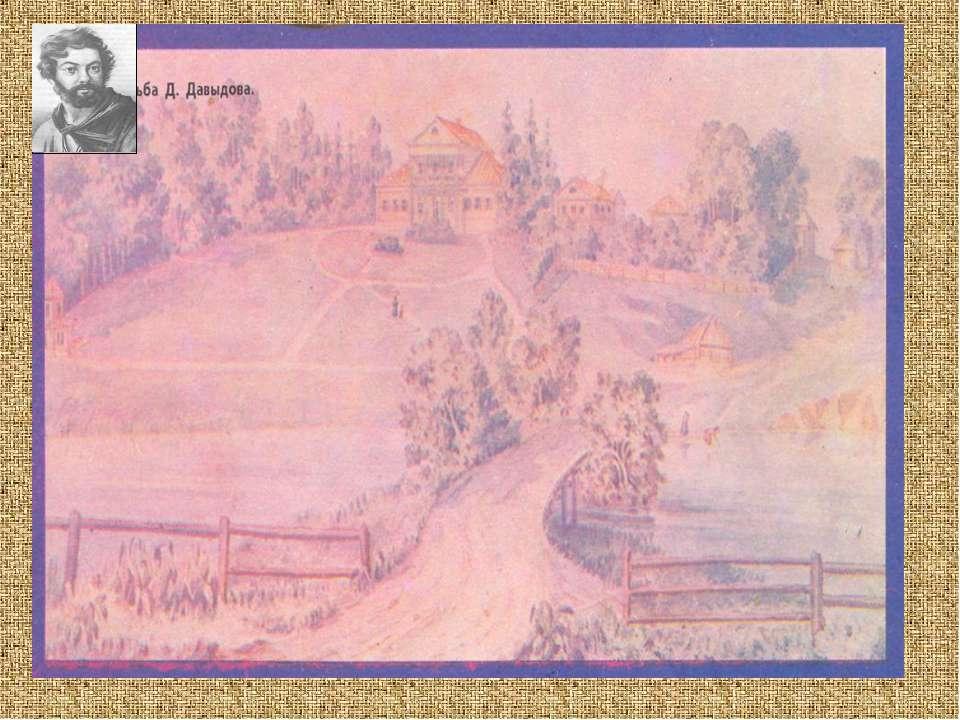 В 1820 г верстах 30от г Сызрани в деревеньке Верхняя Маза возникло удивительн...