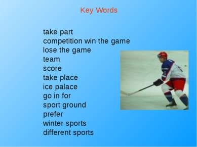 Key Words take part competition win the game lose the game team score take pl...