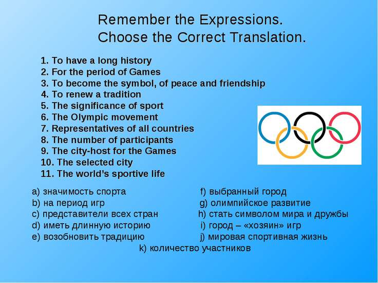 Remember the Expressions. Choose the Correct Translation. 1. To have a long h...