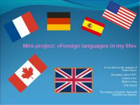Mini-project: «Foreign languages in my life»