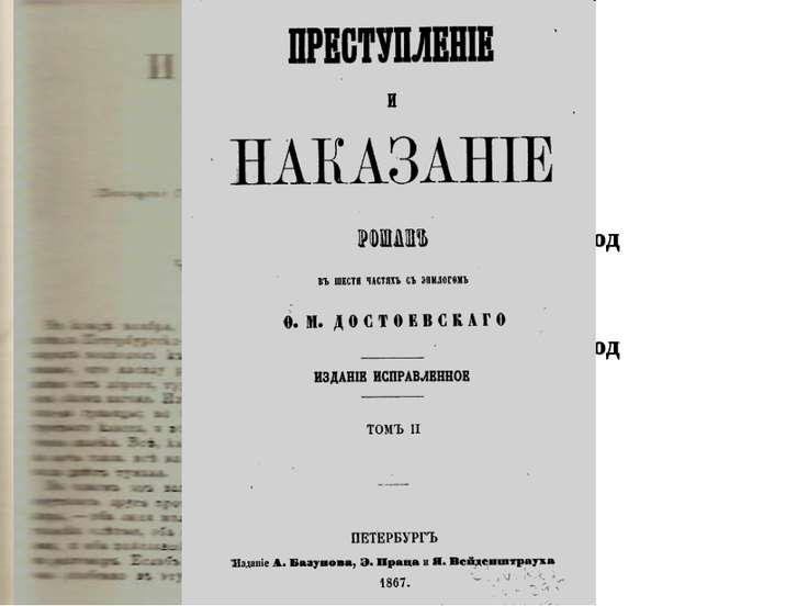 1967 год 1868 год 1866 год