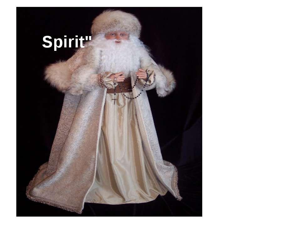 """Christmas Spirit"""