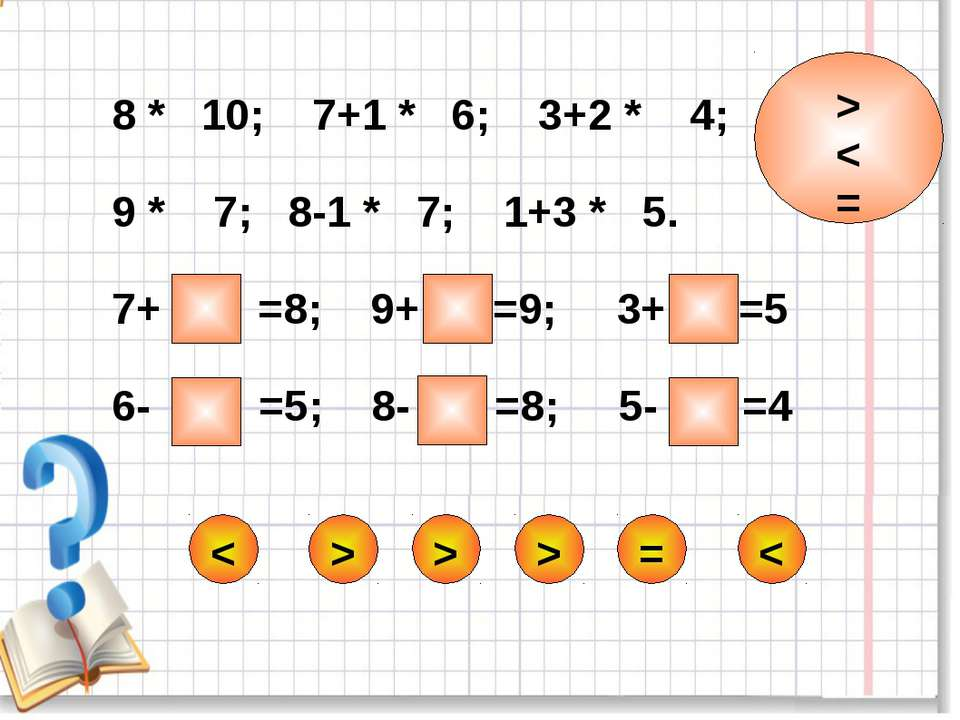 8 * 10; 7+1 * 6; 3+2 * 4; 9 * 7; 8-1 * 7; 1+3 * 5. 7+ 1 =8; 9+ 0 =9; 3+ 2 =5 ...