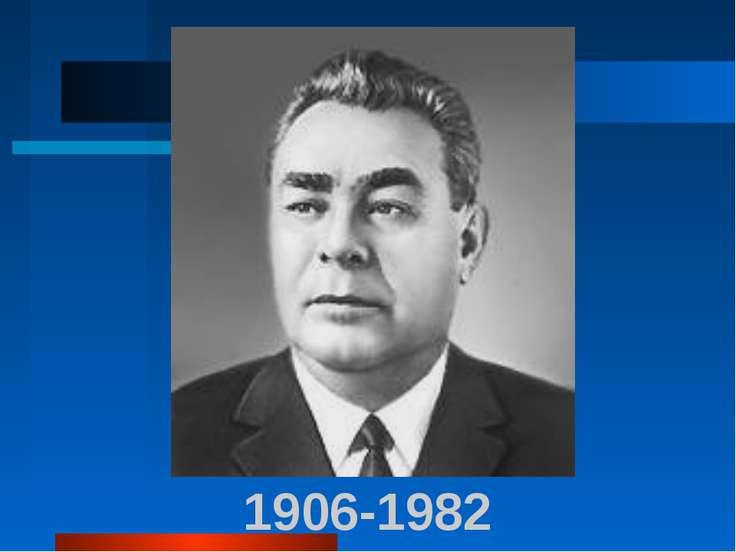 1906-1982