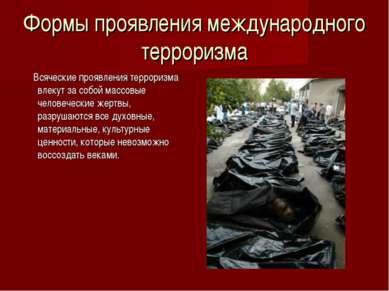 Формы проявления международного терроризма Всяческие проявления терроризма вл...