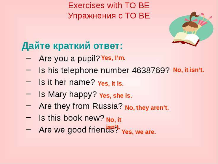 Дайте краткий ответ: Are you a pupil? Is his telephone number 4638769? Is it ...