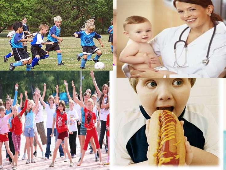 Здоровье детей – наше общее дело