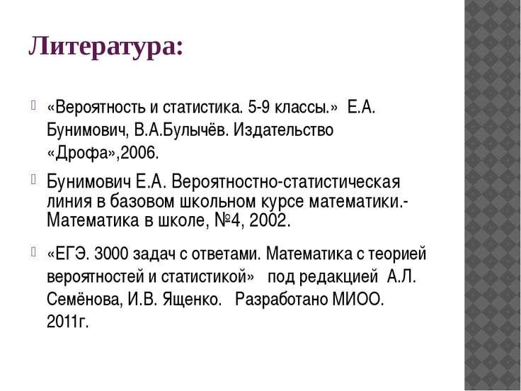 Сайты: Материалы с сайта www.1september.ru, фестиваль педагогических идей «От...