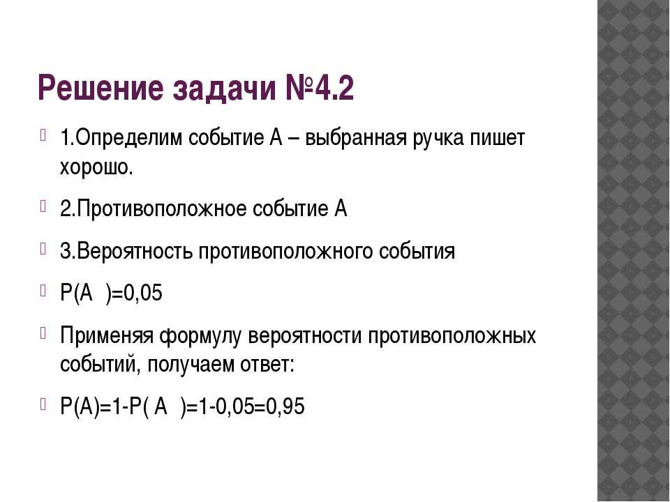 IV. Задачи, где искомые значения не выводятся из текста. Обратить внимание! n...