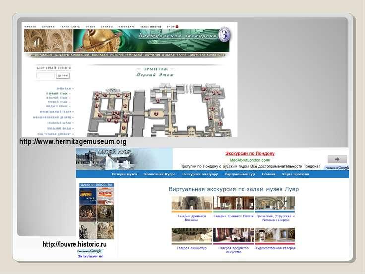 http://louvre.historic.ru http://www.hermitagemuseum.org