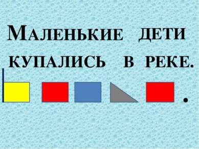 ДЕТИ КУПАЛИСЬ В РЕКЕ. МАЛЕНЬКИЕ .