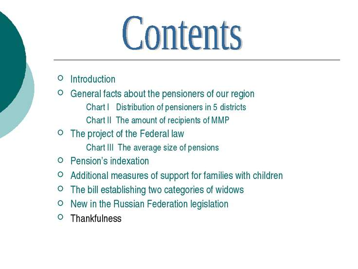 Introduction General facts about the pensioners of our region Chart I Distrib...