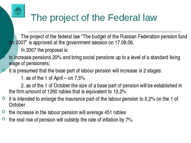 "The project of the Federal law The project of the federal law ""The budget of ..."