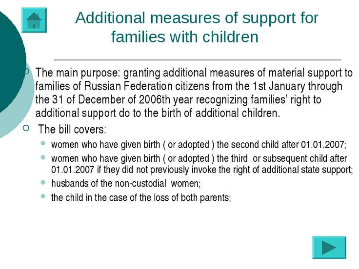 Additional measures of support for families with children The main purpose: g...