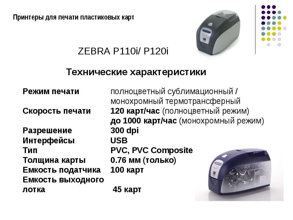 Пластиковая карта visa дешево Краснокаменск