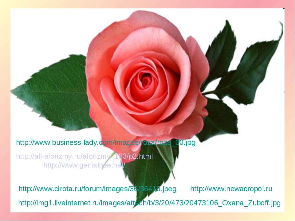 http://www.cirota.ru/forum/images/36/36416.jpeg http://img1.liveinternet.ru/i...