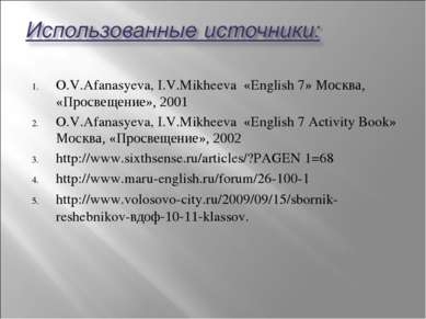 O.V.Afanasyeva, I.V.Mikheeva «English 7» Москва, «Просвещение», 2001 O.V.Afan...