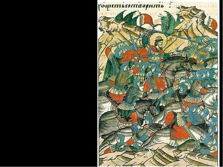 Летопись о подвигах новгородцев. Миниатюры Лицевого летописного свода